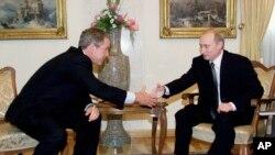 Bush va Putin Sloveniyada uchrashmoqda, 2001-yil
