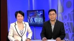 美国五大报头条新闻(2013年12月03日)