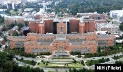 미국 메릴랜드주 베데스다의 국립보건원(NIH).