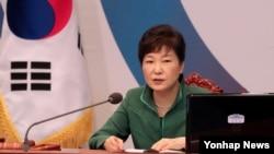 ကိုရီယားသမၼတ Park Geun-hye
