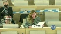 Еміне Джапарова в Женеві: Росія ще більше обмежує права людини в Криму. Відео