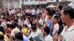 2011-09-24 粵語新聞: 廣東陸豐村民抗議政府征地