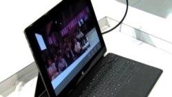 Microsoft представила свой первый планшетник