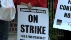 芝加哥教师罢工