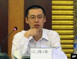 天則研究所項目經理宋厚澤