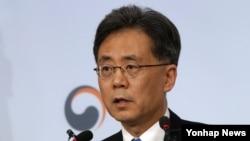 Menteri Perdagangan Korea Selatan, Kim Hyun-jong (Foto: dok).