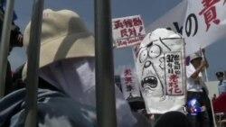 日本民众抗议川内核电站重启计划