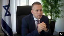 Ministan Tsaron Isra'ila Gilad Erdan