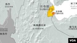 吉布提地理位置图