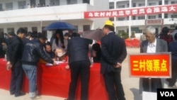 乌坎村民选举 (资料照片)