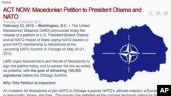 ОМД: Петиција до Претседателот Обама и НАТО