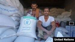 對也門的人道援助。