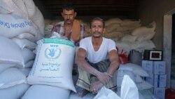 美國政府政策立場社論:美國宣佈增加對也門的援助