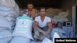 Yemen humanitarian aid