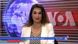 سفره هفت سین وزارت خارجه آمریکا و بازتاب آن در ایران