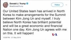 美國和北韓官員會談為可能的峰會做準備