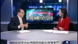 VOA卫视(2013年4月21日 第二小时节目)