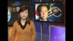 日本政界人士小泽一郎受审
