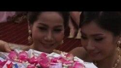 การแต่งงานของเพศเดียวกันในไทย : ข้อถกเถียงที่ยังไม่ได้ข้อสรุึป