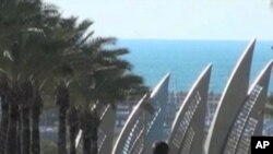 تجلیل از روز زمین در بعضی قسمت های اسرائیل