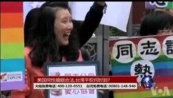 VOA卫视 ( 2015年7月5日 第二小时节目)