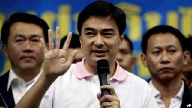 FILE - Thai Prime Minister Abhisit Vejjajiva.