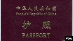 中國護照免簽證待遇差﹐被列為最不吸引人的護照之一。