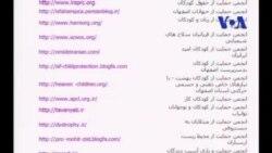 انتخابات و نهادهای غیر دولتی و مردم نهاد