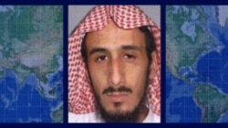 Rewards For Fugitives: Adel Radi Saqr al-Wahabi al-Harbi