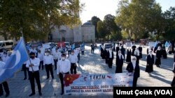 Türkiyədə Uyğur icmasının üzvlərinin etiraz aksiyası