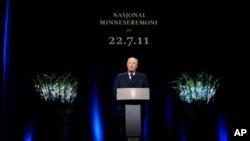 挪威国王哈拉尔8月21日在奥斯陆举行的悼念仪式上发表讲话