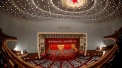 """中国人大高票通过香港选制改造 观察人士:北京""""买办""""全面执政"""