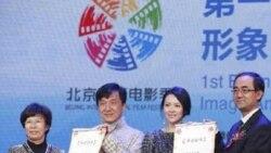لغو جشنواره فیلم های مستند مستقل چین همزمان با برگزاری نخستین جشنواره دولتی فیلم پکن
