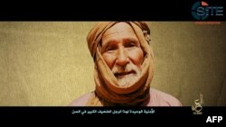 This video grab made on July 2, 2017 from a video provided by the SITE Intelligence Group shows elderly Australian surgeon Arthur Kenneth Elliott, one of the six hostages held by Al-Qaida's Mali branch.