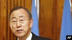 រូបថតឯកសារ ៖ លោក បាន គីមូន (Ban Ki-moon) អគ្គលេខាធិការអង្គការសហប្រជាជាតិថ្លែងនៅក្នុងសន្និសីទព័ត៌មានមួយកាលពីថ្ងៃអង្គារទី៣១ មករា ២០១៥។