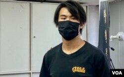 学生组织贤学思政秘书长陈枳森表示,不担心因为声援工会被捕人士而被拘捕,他们会坚持继续发声,坚守真相 (美国之音/汤惠芸)