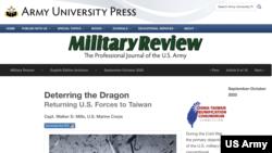 """美国陆军最新一期""""军事评论双月刊""""的一篇文章建议美军重返台湾"""
