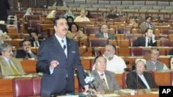 قومی اسمبلی میں وزیراعظم گیلانی