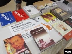 台北国际书展当中的刘晓波的书籍(美国之音张永泰拍摄)