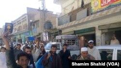 گزشتہ ہفتے پاکستان کے سرحدی علاقے لنڈی کوتل میں پھنسے افغانوں نے مظاہرہ بھی کیا