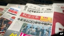 北京报摊上的环球时报和《参考消息》报道习近平访问美国(2015年9月25日)
