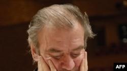 Премия Нельсона Рокфеллера присуждена Валерию Гергиеву