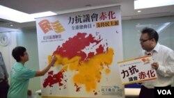 泛民參選人在「赤化」的香港地圖上噴上橙色漆油,喻意「抗赤化」 (美國之音 湯惠芸拍攝)
