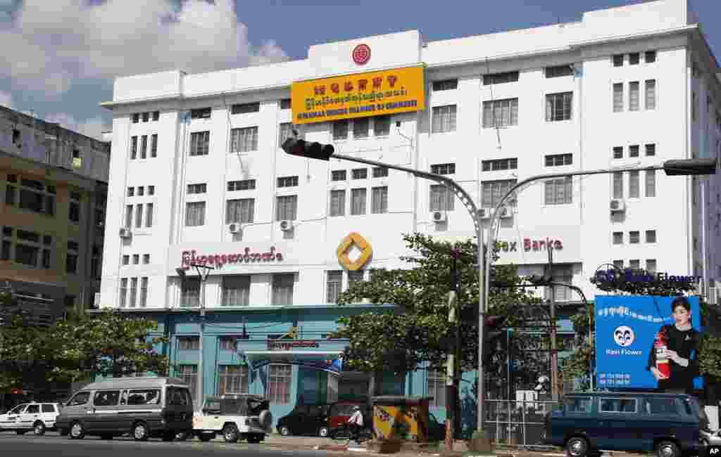 缅甸仰光的中国商会大楼。美国之音记者施锐福