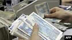 IMF: VN cần cải thiện cán cân thanh toán, niềm tin vào tiền đồng
