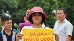 Tin Việt Nam 12/7/2017