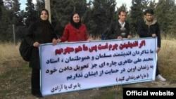 جمعی از هواداران آقای طاهری که در کمپین «کوچ به اوین» شرکت کردهاند.