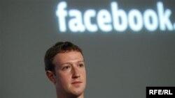 Співзасновник Facebook Марк Цукерберґ на прес-коференції для ЗМІ в штаб-квартирі Facebook в Менло-Парк, Каліфорнія, 15 січня 2013 року