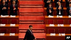 Xi Jinping, Grand Hall du peuple, Pékin, Chine, le 5 mars 2018.