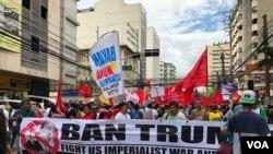 Протест біля посольства США в Манілі.